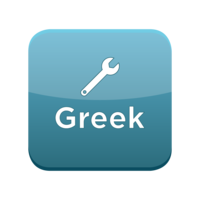 ESV GreekTools
