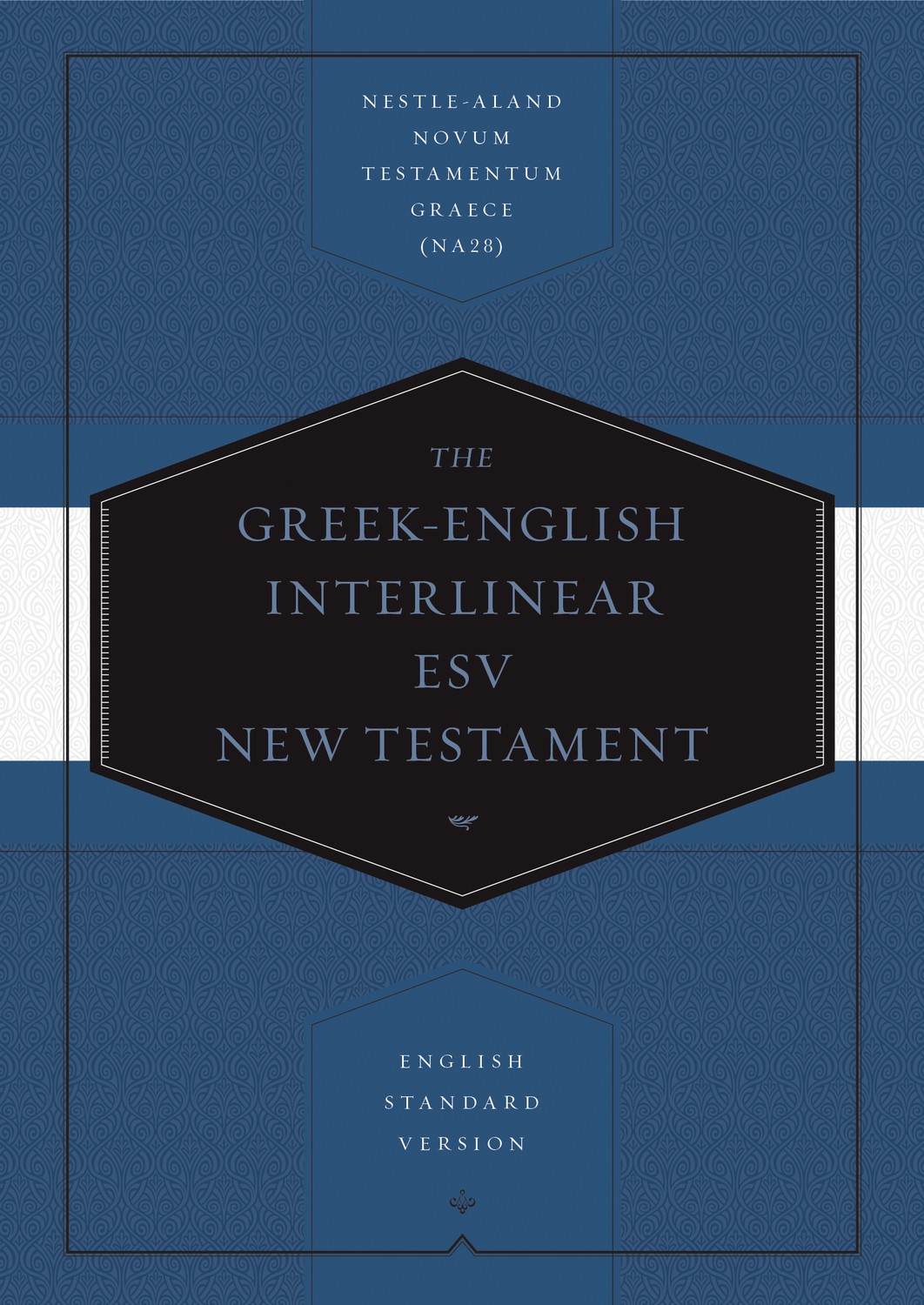 Greek-English Interlinear ESV New Testament