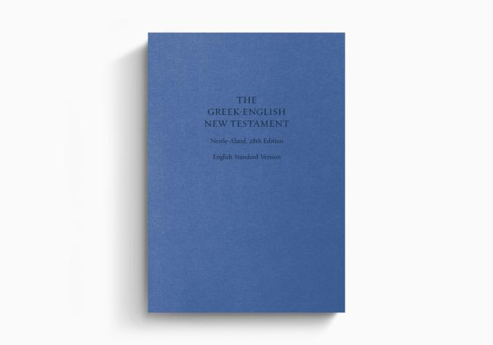 ESV Greek-English New Testament
