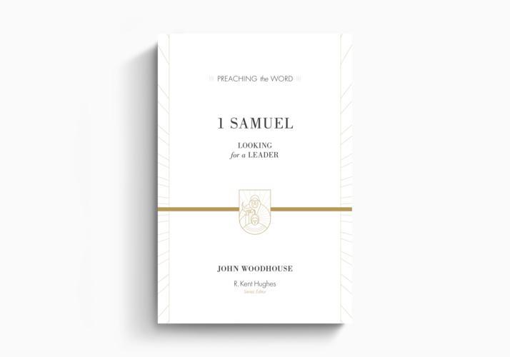 1 Samuel (Redesign)