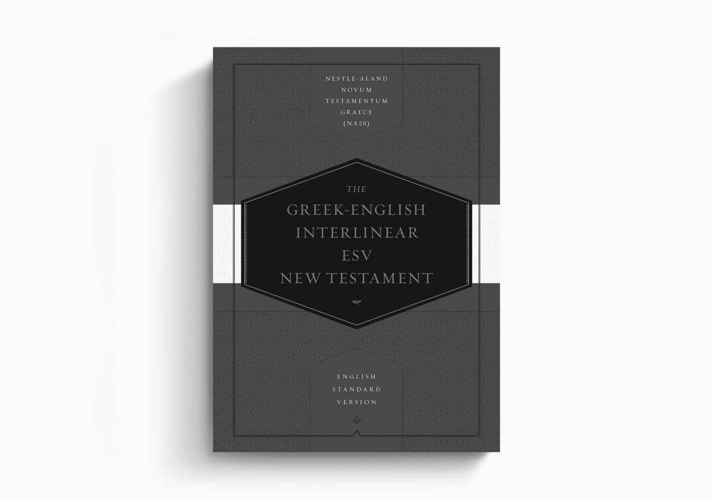 Greek-English Interlinear ESV New Testament