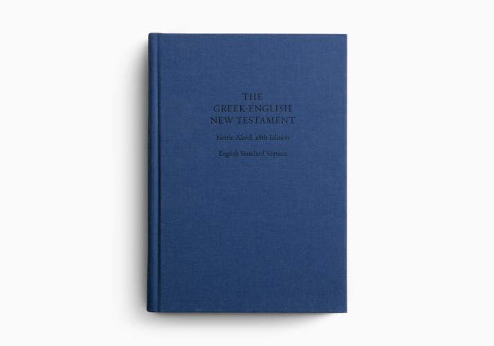 ESV Greek-English New Testament