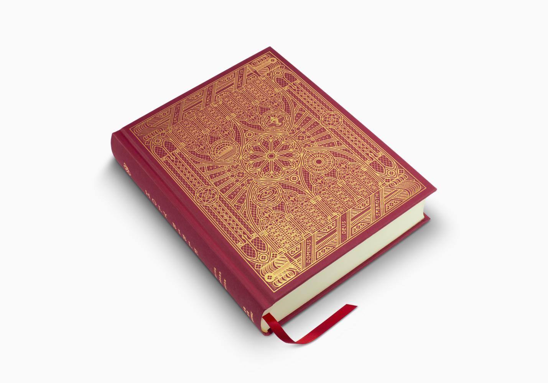 ESV Single Column Journaling Bible&reg, Artist Series
