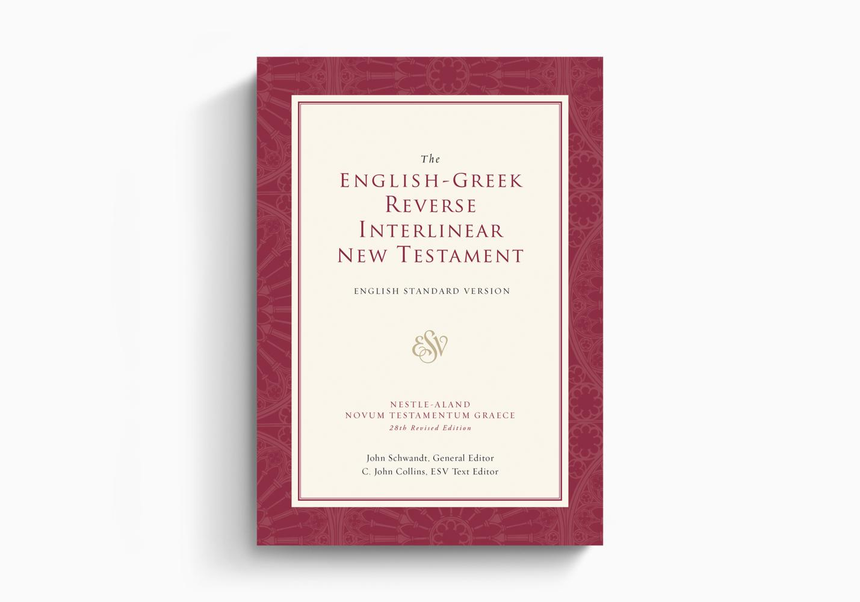 ESV English-Greek Reverse Interlinear New Testament
