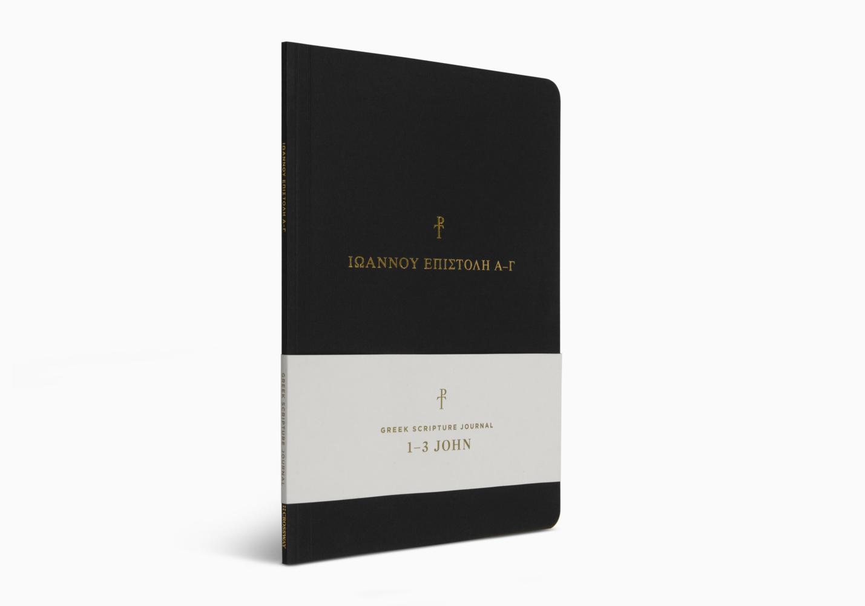 Greek Scripture Journal
